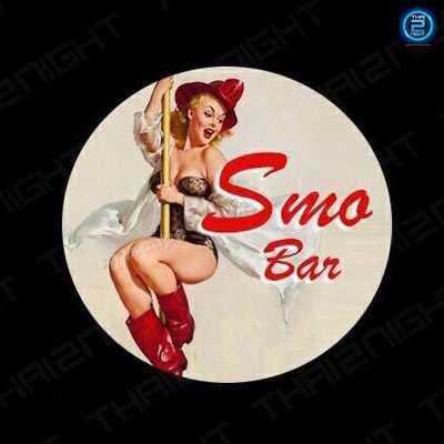 สโมบาร์ (Smo bar) : กรุงเทพ (Bangkok)