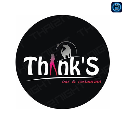 Think'S Bar&Restaurant : Udon Thani