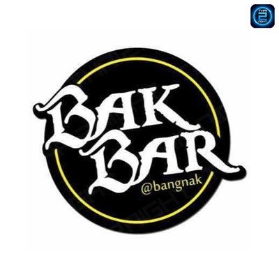 Bak bar bangnak (Bak bar bangnak) : พิจิตร (Phichit)