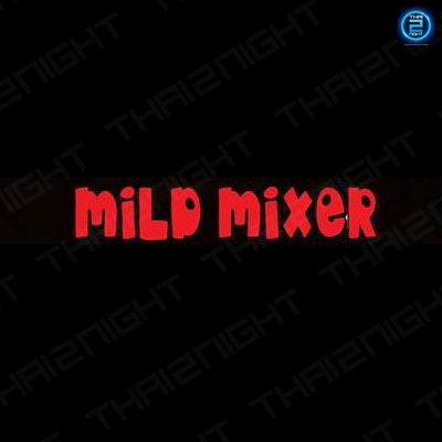 Mild Mixer : พิจิตร