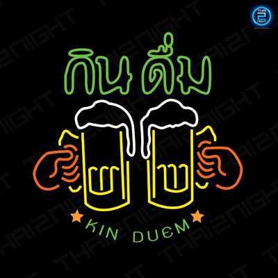 KIN DUEM Hatyai : Songkhla