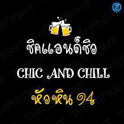 Chic and Chill Hua Hin 94 : ประจวบคีรีขันธ์
