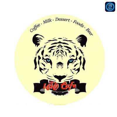 เสือ Cafe Ratchapruk (เสือ Cafe Ratchapruk) : กรุงเทพ (Bangkok)