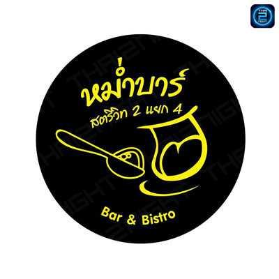 Mum Bar&Bistro : Bangkok