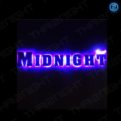 Midnight Bar&Restaurant : กาญจนบุรี