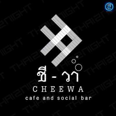 Cheewa Cafe&Social Bar : Phra Nakhon Si Ayutthaya