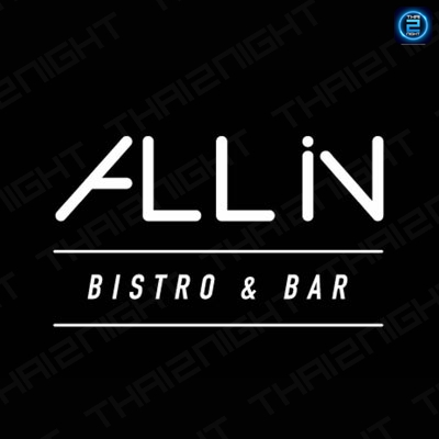 ALL iN Bistro & Bar : Town In Town