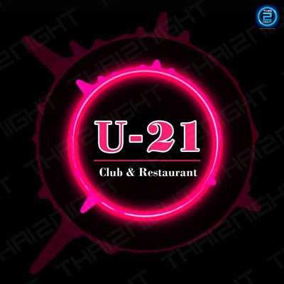 U-21 Club & Restaurant : Bangkok