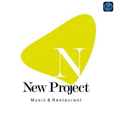 New Project Music & Restaurant : Samut Prakan