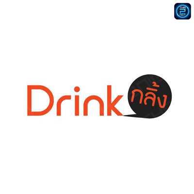 Drink กลิ้ง bar : กรุงเทพ