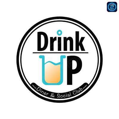 Drink UP : Nakhon Ratchasima