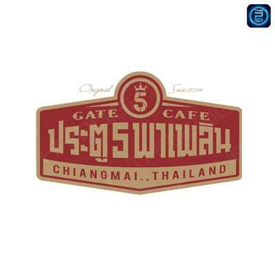 Pratu Paplearn : Chiangmai