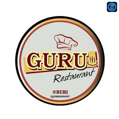 กูรู at Buri : บุรีรัมย์