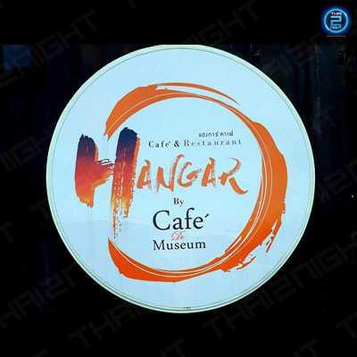 Hangar Cafe' : Nakhon Pathom