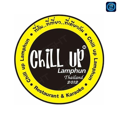 Chill Up Lamphun : Lamphun