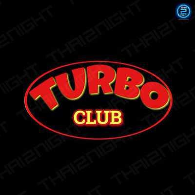 BarHost Turbo เทอร์โบ รัชดา18 : Bangkok