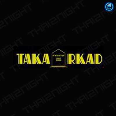 ตากอากาศ since 2013 (Tak Arkad since 2013) : กาฬสินธุ์ (Kalasin)