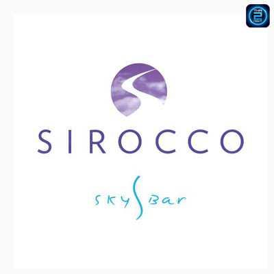 Sirocco&Sky bar : กรุงเทพ