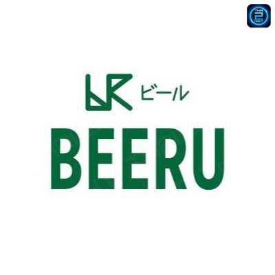 Beeru Bar&Bistro : กรุงเทพ