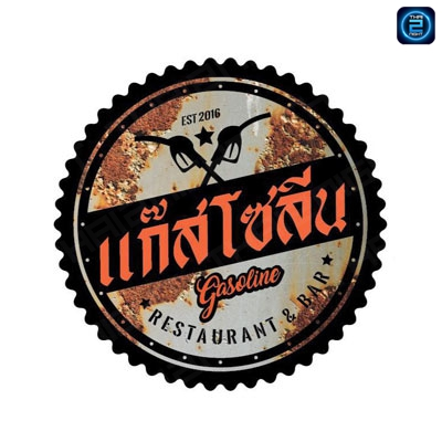 Gasoline Bar : Samut Prakan