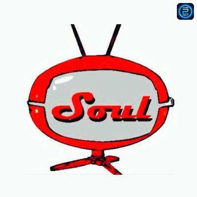 Soul Bangsaen : พัทยา - ชลบุรี - ระยอง