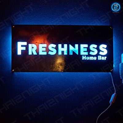 เฟรชเนสต์ (Freshness) : สระบุรี (Saraburi)