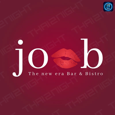 joob The new era Bar & Bistro : กรุงเทพ