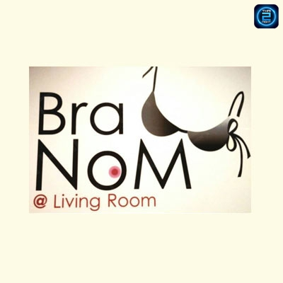 Branom หลัง ม.รังสิต (Branom) : กรุงเทพ (Bangkok)