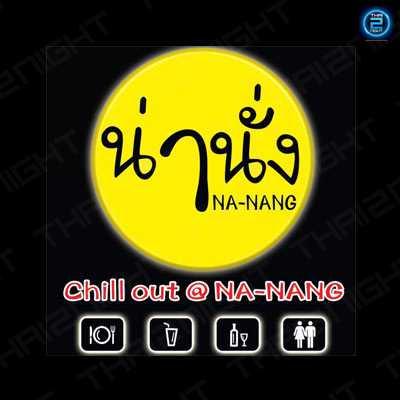 Na-Nang Drink&Restaurant : Udon Thani