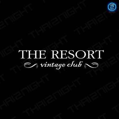 The Resort vintage club : กาญจนบุรี