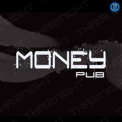 Money Pub & Restaurant : สิงห์บุรี