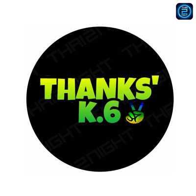 แต้งค์ คลอง 6 (Thank's k.6) : กรุงเทพ (Bangkok)