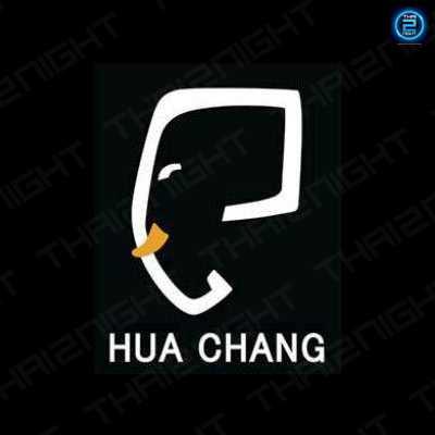 Hua Chang : พญาไท - ราชเทวี - โคโค่วอล์ค