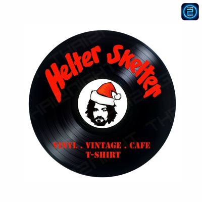 Helter Skelter Rest & Bar : Victory Monument - Rangnam - Aree