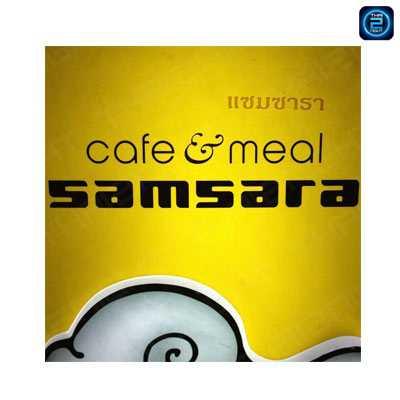 แซมซาร่า บาร์ : กรุงเทพ