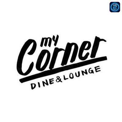 My Corner Dine & Lounge : พัฒนาการ - ศรีนครินทร์ - ตลาดนัดรถไฟศรีนครินทร์ - บางนา - ลาดกระบัง