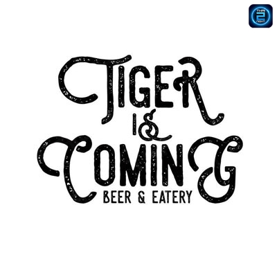 Tiger is coming (Tiger is coming) : นครราชสีมา (Nakhon Ratchasima)