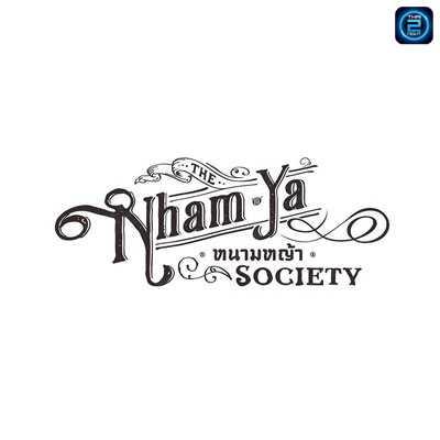หนามหญ้า Society : ราชบุรี