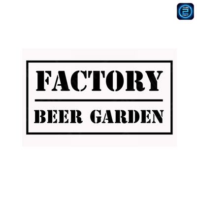 Factory Beer Garden กระบี่ : กระบี่