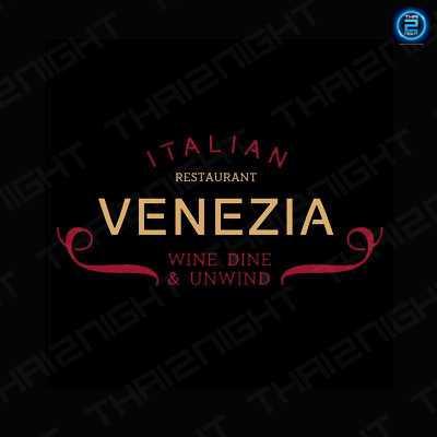 Venezia Ubon : อุบลราชธานี