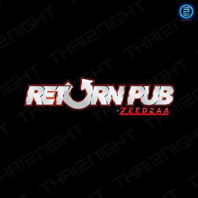Return Pub of Zeedzaa : พระนครศรีอยุธยา