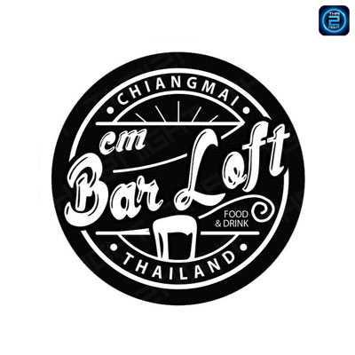 บาร์ ลอฟท์ (Bar Loft Chiangmai) : เชียงใหม่ (Chiangmai)