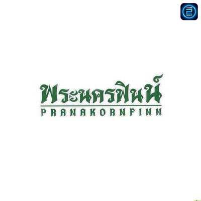 Pranakornfinn Pattaya (พระนครฟินน์ พัทยา) : Pattaya - Chon Buri - Rayong (พัทยา - ชลบุรี - ระยอง)
