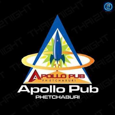 Apollo Pub Phetchaburi : เพชรบุรี