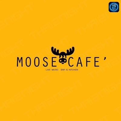 Moose cafe' (Moose cafe'สุราษฎร์ธานี) : Surat Thani (สุราษฎร์ธานี)