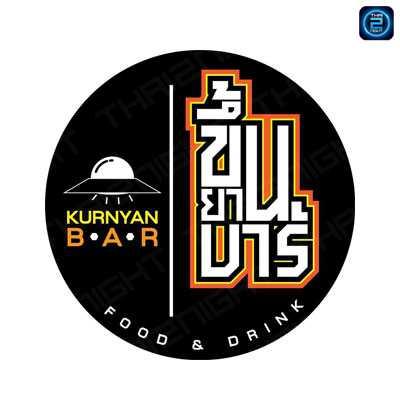 Kurn Yan Bar : Surat Thani