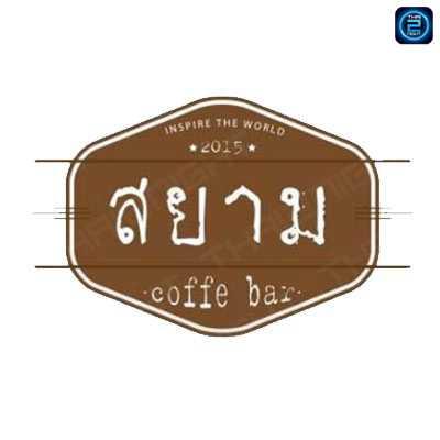 สยาม สุราษฎร์ธานี (Siam) : สุราษฎร์ธานี (Surat Thani)
