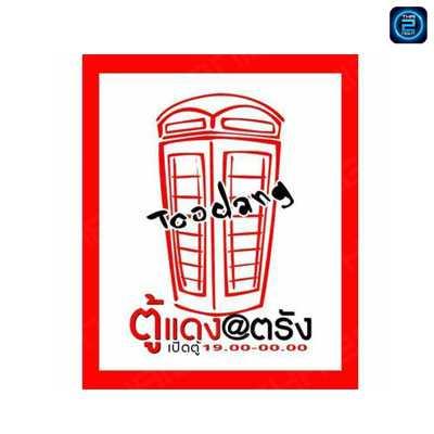 TOODANG : Trang