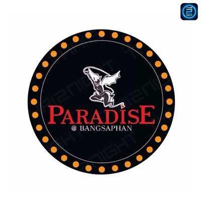 พาราไดซ์ คลับ (Paradise Club) : ประจวบคีรีขันธ์ (Prachuap Khiri Khan)