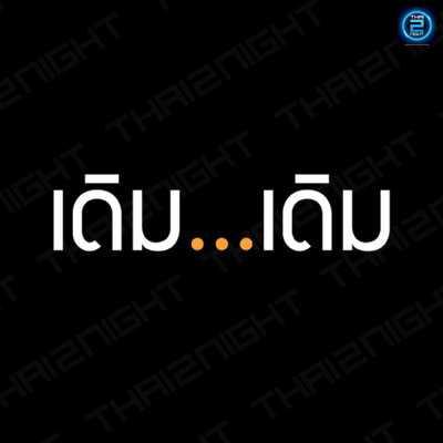 Derm Derm : Chiangmai